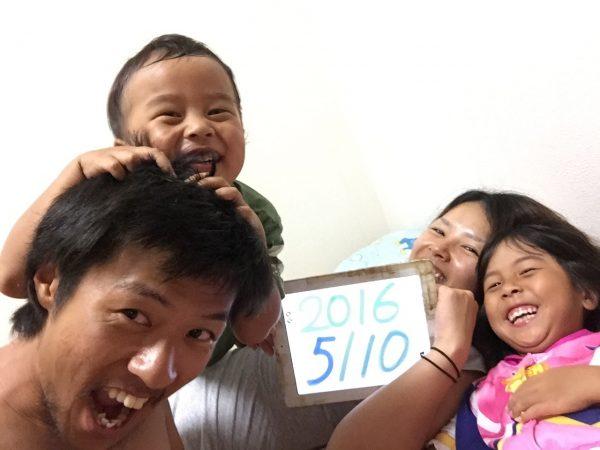 家族写真 一日一枚 家族
