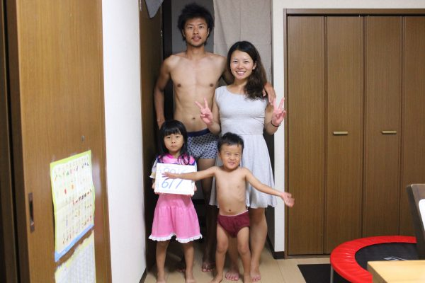 家族写真 1日1枚