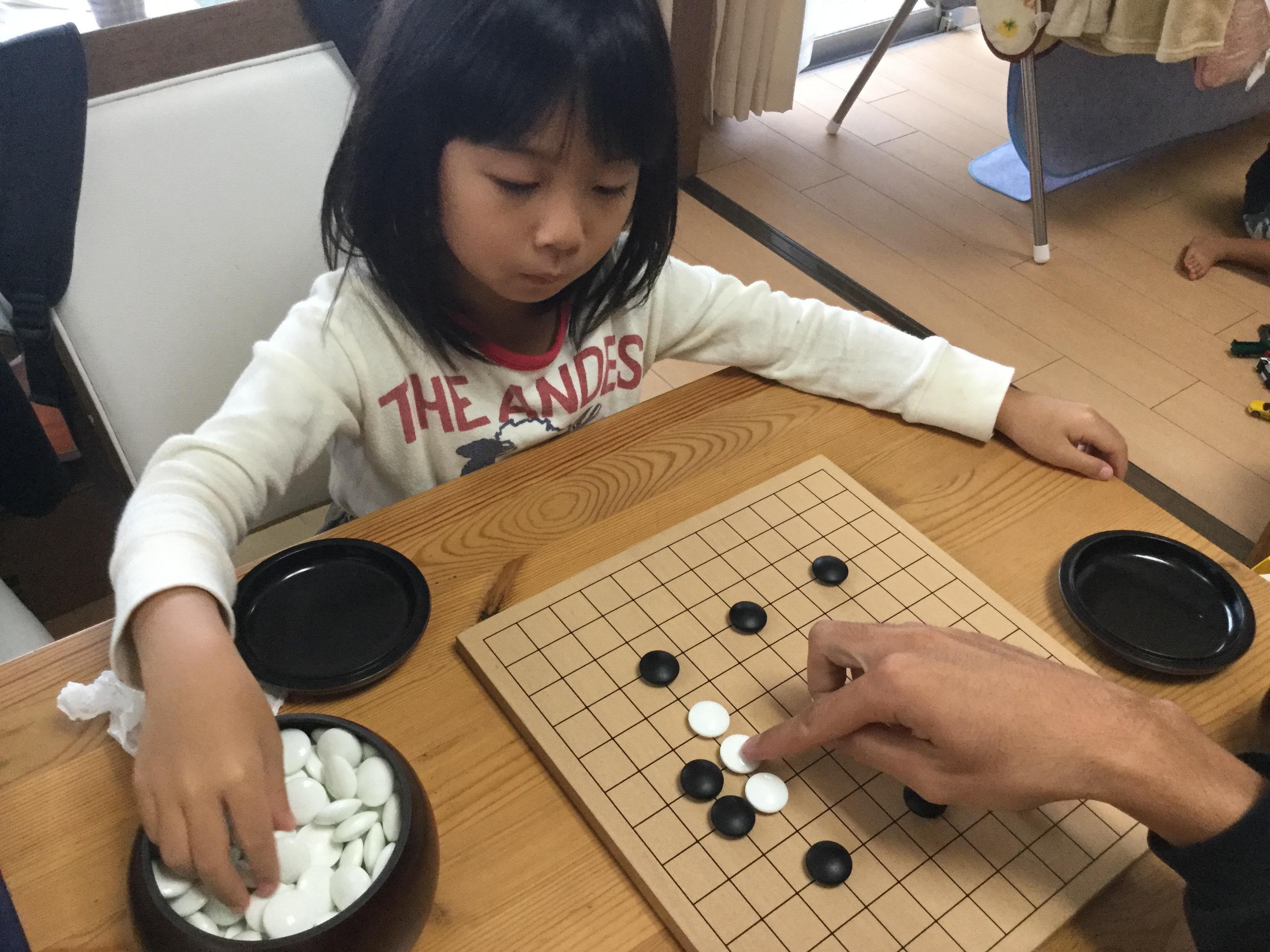 ゆうちょ杯 ジュニア本因坊戦 囲碁 沖縄