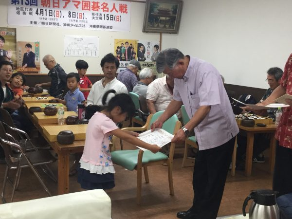 TOTOカップ ジュニア 囲碁 国際大会 2018 沖縄