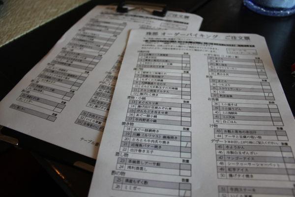 沖縄 ランチ 和食