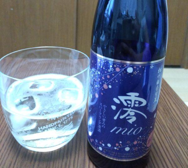 宝酒造杯 2019 囲碁 大会