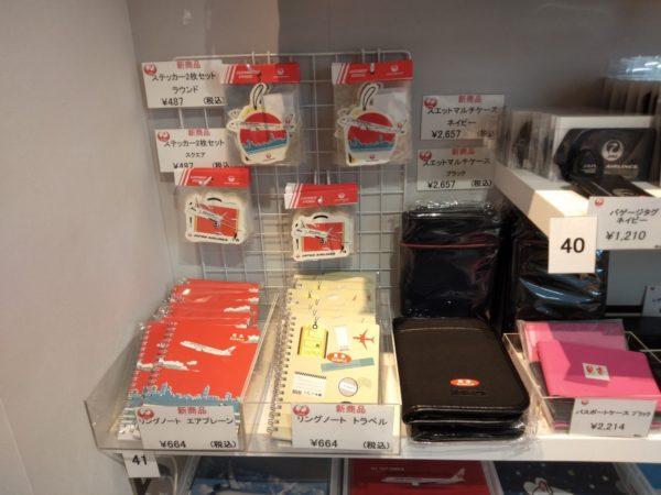 JAL 工場見学 お土産 売店 場所  グッズ ストラップ 政府専用機