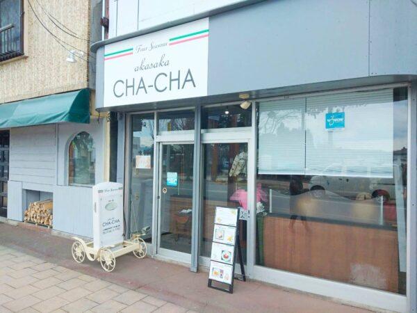 東川町 CHACHA メニュー ランチ