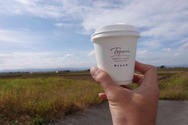 東川町 コーヒー マフィン TOPENI coffeestand