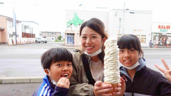 北海道美深町 チョウザメ トロッコ王国 井上食堂